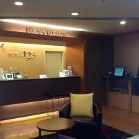 Hotel 1-2-3 Shimada, hotel near Shizuoka Airport - FSZ, Shimada