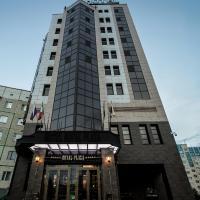 Роял Плаза, отель в Нефтеюганске
