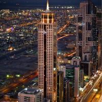 فندق ميلينيوم بلازا دبي، فندق في دبي