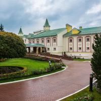 Hotel Boutique Bogorodskoye