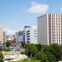 Kitanoniwa The Kuretakeso, hotel in Hamamatsu