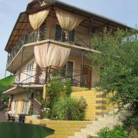 Guest house Mandarinka