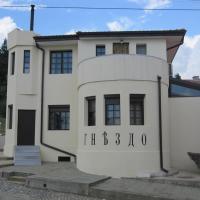 Gnezdo Studio Apart, hotel in Shipka