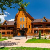 Boyarsky Dvor Inn