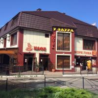 Мотель «У Заура»