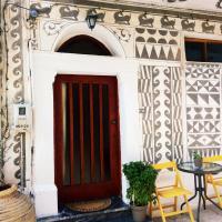 Xista Manor House ®, ξενοδοχείο στο Πυργί