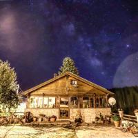 Casale dell'Arvo, hotel in Lorica