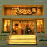 Grand Dahlia Hotel Apt, hotel perto de Aeroporto Internacional do Kuwait - KWI, Kuwait
