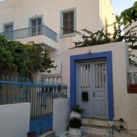 Agia Marina center town, CATIA, hotel in Agia Marina