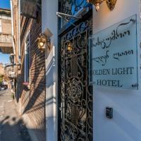 Golden Light Hotel, hotel in Tbilisi City