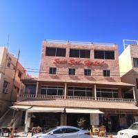 Sunset Hotel, hotel v destinaci Wadi Musa