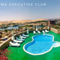 Basma Executive Club, hotel in Aswan