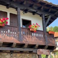 Къща за гости Родопски изгрев