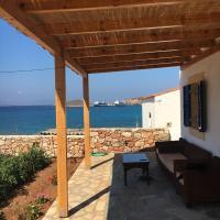 Diakofti Beach Retreat, hotel near Kithira Island National Airport Alexandros Aristotelous Onassis - KIT, Kythira