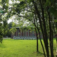 Парк-отель Белые Аллеи, отель в Воронове