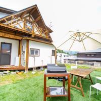 Awaji Seaside Log House