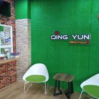 Qing yun resthouse Bandar, hotel in Bandar Seri Begawan