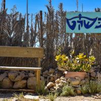 Silent Arrow, hotel in Mitzpe Ramon