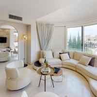 David Village Residences - Rental Israel