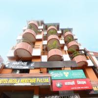 Hotel Hicola Heritage, Birtamode, hotel in Rānībirta