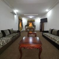 Hotel Appartements TALHAYA