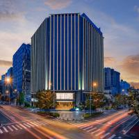 Pan Pacific Beijing, hotel in Beijing