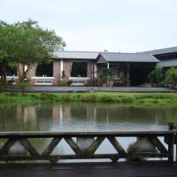 Homeinn, hotel in Meinong