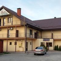Veles, hotel in Brovary