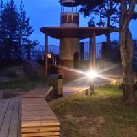 Светлый мир внутри, hotel in Solnechnoye