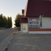 Mini-Hotel Zolushka