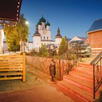 Boyarskiy Dvor Hotel, отель в Ростове