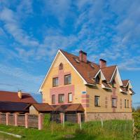 Гостевой Дом Три Клена, отель в Великом Новгороде