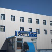 Талнах Отель
