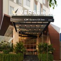 Verse Luxe Hotel Wahid Hasyim, Hotel in Jakarta