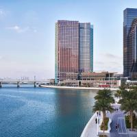Four Seasons Hotel Abu Dhabi at Al Maryah Island, hotel in Abu Dhabi