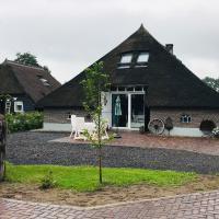 Het Achterhuis - Buitenplaats Ruitenveen, privé!