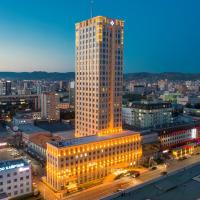 Best Western Premier Tuushin Hotel, hotel in Ulaanbaatar
