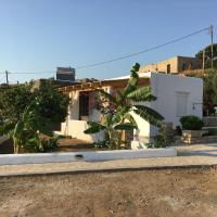 Villakia Katerina, ξενοδοχείο στους Λειψούς