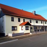 Ferienwohnung Schäfer, Hotel in Steinau an der Straße