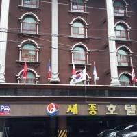 광주 세종 호텔
