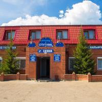 Hotel Sputnik, hotel in Severobaykalsk