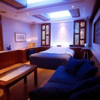 WATER HOTEL Cy (Audlt Only), hotel in Machida