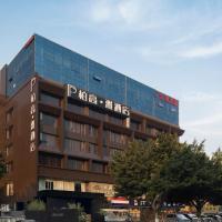 Paco Hotel(Guangzhou Dongpu Branch), hotel in Tian He, Guangzhou