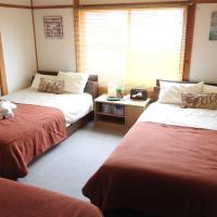 ASAHIKAWA BIG HOUSE 10PEOPLE☆FREE CAR SPACE!, hotel near Asahikawa Airport - AKJ, Asahikawa