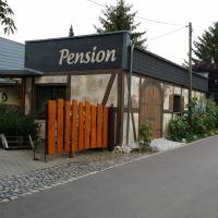 Landpension Zwenkau, отель в городе Цвенкау