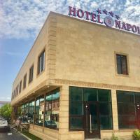 Napoli Hotel, отель в городе Kizlyar