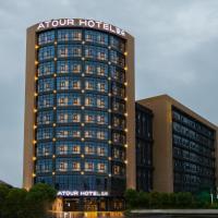 Atour Hotel (Wuhan Panlong Avenue), hotel near Wuhan Tianhe International Airport - WUH, Wuhan