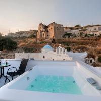 BlackStone Luxury Suites, hotel in Emporio Santorini