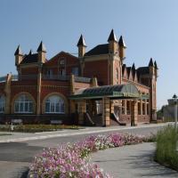 Hotel Priazovie