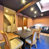 Kyoto - House / Vacation STAY 4618